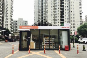 Bingo Box Store in Shanghai